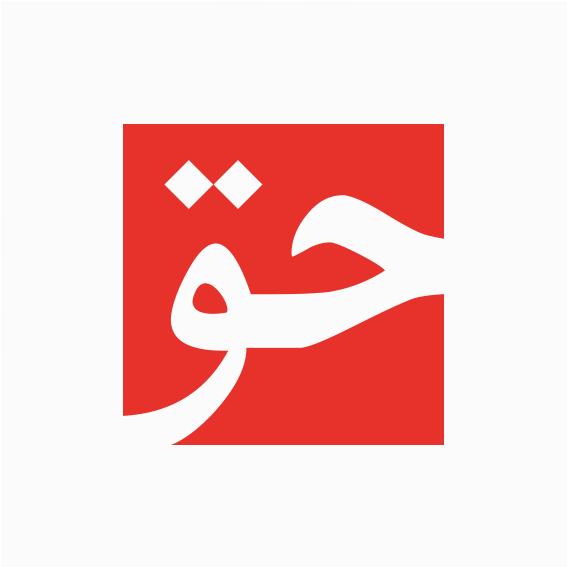 Logo-HOUKOUKI